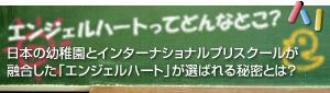 教室の説明